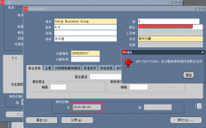 APP-PAY-07900